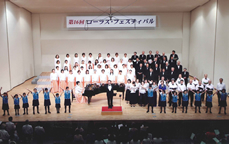 富田林市民文化祭 コーラス・フェスティバル