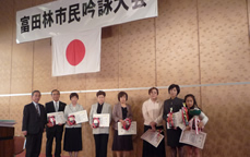 富田林市民文化祭 吟詠大会