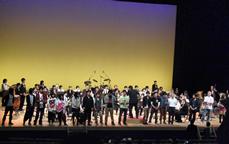 富田林市民文化祭 ミュージックフェスティバル
