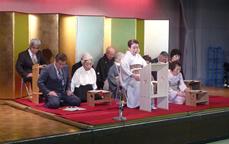 富田林市民文化祭 謡曲大会