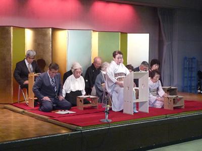 富田林市民文化祭 謡曲大会画像