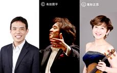 すばるクラシックファミリーコンサート 大阪交響楽団名曲ア・ラ・カルト2012 宮本文昭(指揮)×大谷康子(ヴァイオリン)×三代澤康司(ナビゲーター)