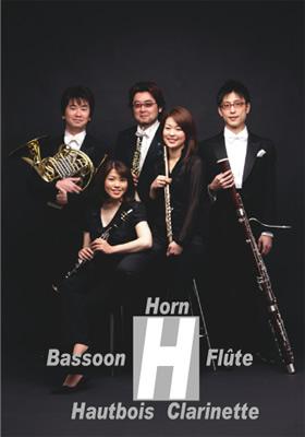 平成23年度公共ホール音楽活性化支援事業 Quintet「H(アッシュ)」 木管五重奏コンサート画像