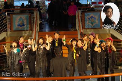 ゴスペルクワイヤMixVoices 10周年記念コンサート画像