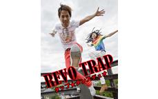 タップダンスデュオ REVO TRAP(レボ トラップ)