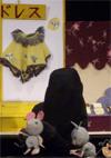 夏・劇!すばる演劇フェスティバル2012 人形劇のジャビジャビ 「したきりすずめ」他画像