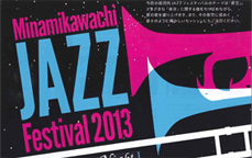南河内JAZZフェスティバル2013『Standard jazz Night in 富田林』