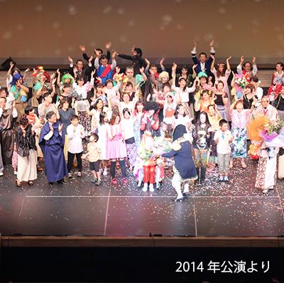 新屋英子一座2015 出演者オーディション画像