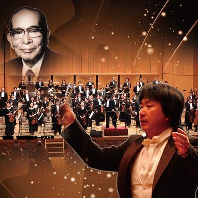 吉田正記念オーケストラ『いつでも元気がでるコンサート』画像