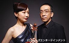 新垣隆&礒絵里子おしゃべりコンサート