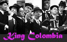 南河内JAZZフェスティバル2015『KING COLUMBIA Swing Jazz Live in富田林』