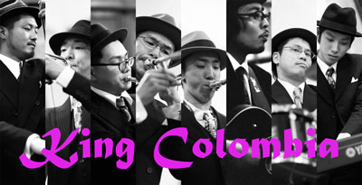 南河内JAZZフェスティバル2015『KING COLUMBIA Swing Jazz Live in富田林』画像