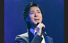 山内惠介 熱唱ライブ2016~愛・生きる力~