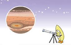 すばるスターウォッチングクラブ「木星をみよう!」