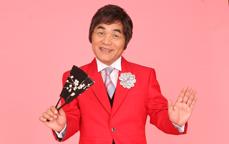 綾小路きみまろ 笑撃ライブ2016 inすばるホール