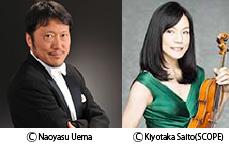 すばるクラシックファミリーコンサート『THE BEST CONCERTOS』~千住真理子とすばるホールゆかりの若きソリストによる協奏曲の夕べ~