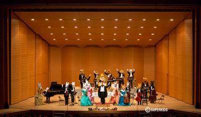 親子のためのクラシックコンサート『音楽の絵本~チェンバーオーケストラ』画像