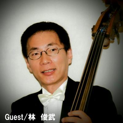 とんだばやし演奏家協会  私の街でクラシックVol.18 Bass Barコンサート~発見、コントラバス~画像