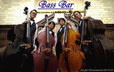 とんだばやし演奏家協会  私の街でクラシックVol.18 Bass Barコンサート~発見、コントラバス~