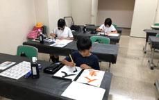 桃朱書道教室・ペン字教室