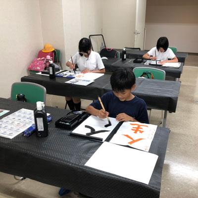 桃朱書道教室・ペン字教室画像