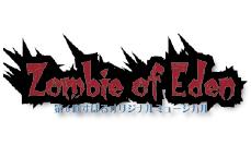 すばるオリジナルミュージカル2017『Zombie of Eden』