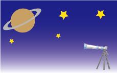 すばるスターウォッチングクラブ「望遠鏡で土星を見てみよう!」
