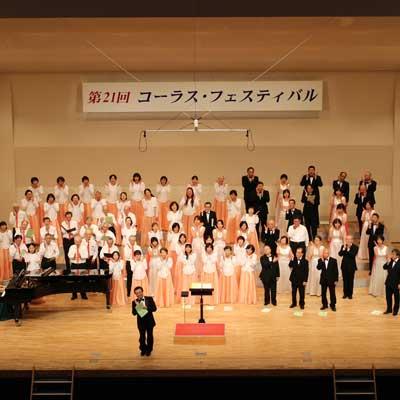 富田林市民文化祭 コーラス・フェスティバル画像
