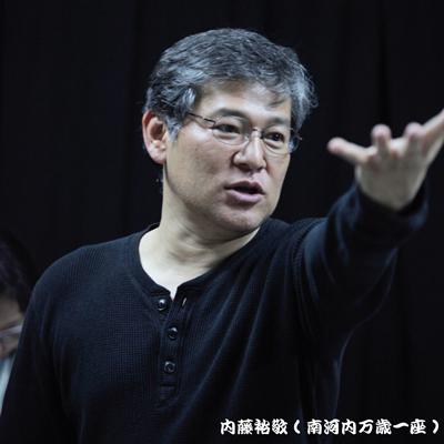 平成30年度公共ホール演劇ネットワーク事業 演劇ワークショップ画像