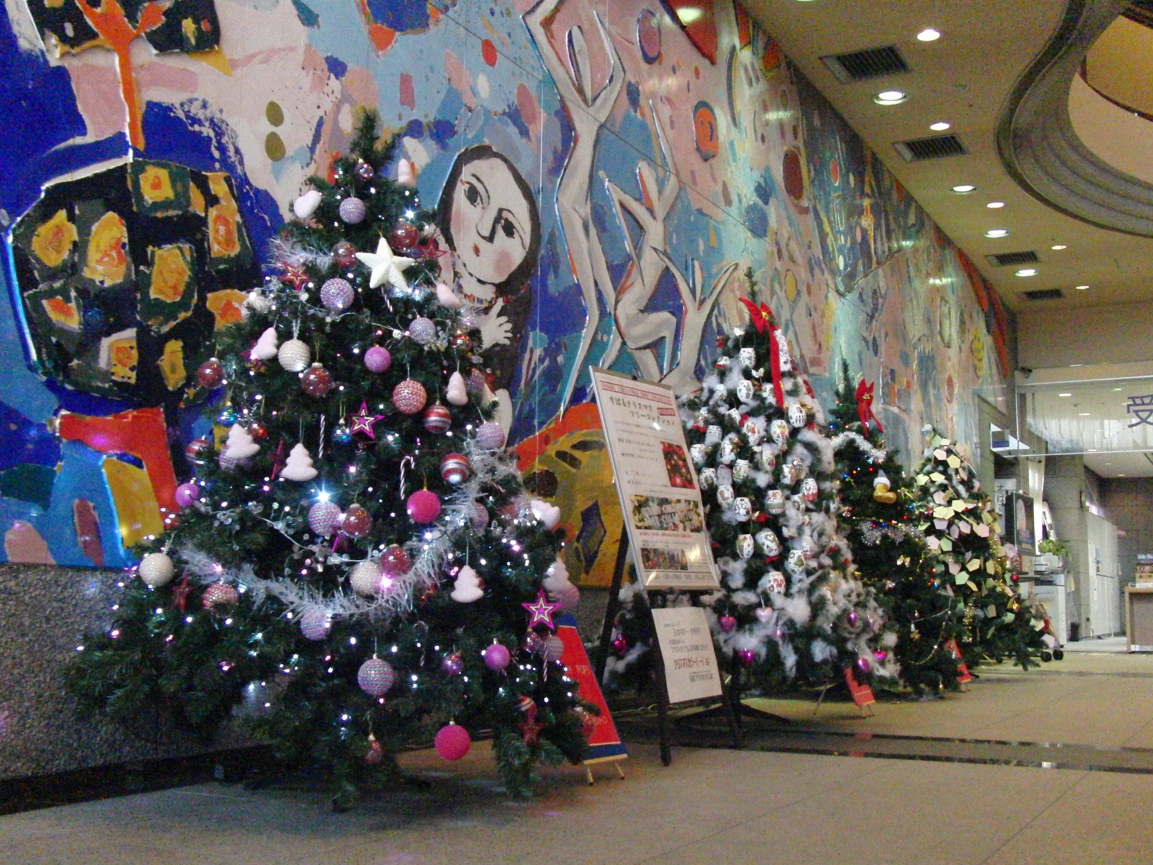 すばるクリスマスツリーコレクション-2018-