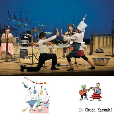 すばるキッズアートフェスティバル2019 アンサンブル・レネットの音楽会画像