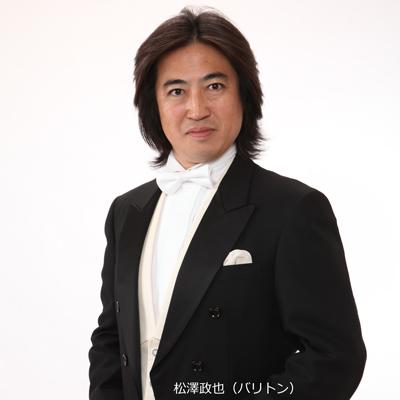 すばるランチタイムコンサートVol.4 平野雅世・松澤政也ジョイントコンサート画像
