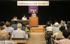 第69回富田林市民文化祭 川柳大会