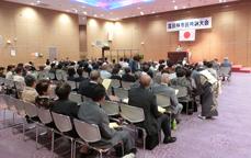 第69回富田林市民文化祭 市民詩吟大会