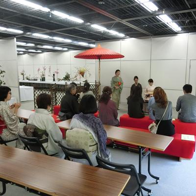 第69回富田林市民文化祭 茶華道大会画像