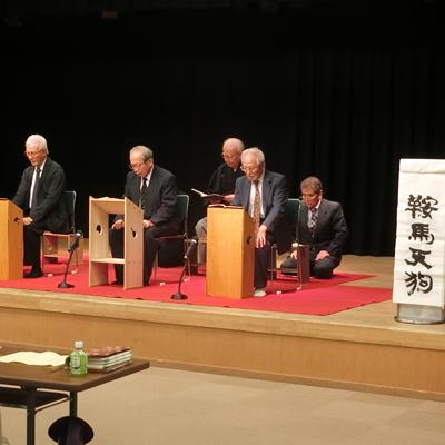第69回富田林市民文化祭 謡曲大会画像
