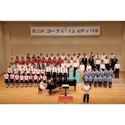 第69回富田林市民文化祭 第23回コーラス・フェスティバル画像