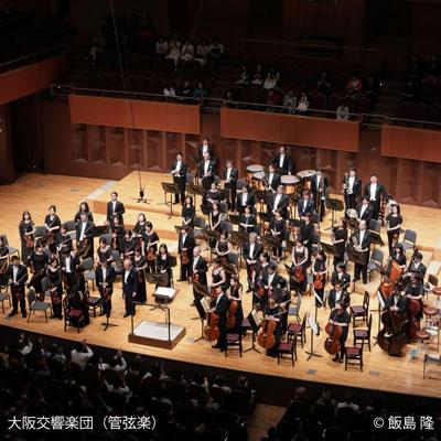 すばるクラシックファミリーコンサート『ザ・ベスト・コンチェルト2020』画像