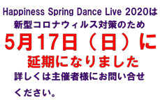 Happiness Spring Dance Live 2020