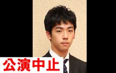 すばるイブニングコンサート『神原雅治 ピアノ・リサイタル』(3/28振替公演)