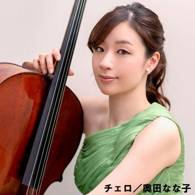 とんだばやし演奏家協会  私の街でクラシックVol.29「ベートーヴェン」~生誕250年~画像