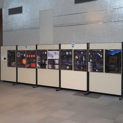 2020年度全国科学館連携協議会巡回展 金星探査機「あかつき」画像
