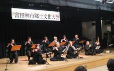 第71回富田林市民文化祭 郷土文化大会