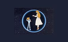 学習用プラネタリウム 「ふしぎな宇宙」