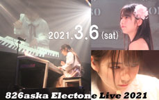 826aska Electone Live2021