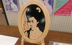 第70回富田林市民文化祭 郷土文化大会