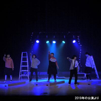 高校演劇コンクール 《無観客開催》(第70回大阪府高等学校演劇研究大会H地区大会)画像