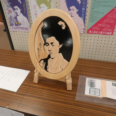 第70回富田林市民文化祭 郷土文化大会画像