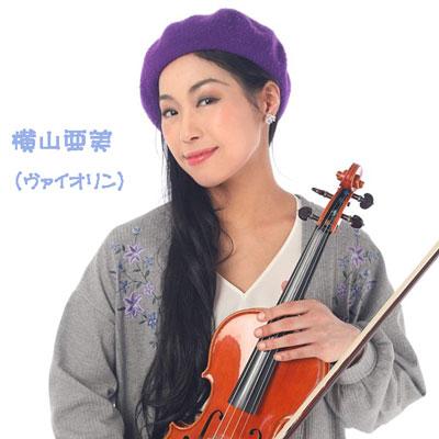 すばるランチタイムコンサートVol.8 横山亜美&和中まき&武田直子 トリオコンサート画像