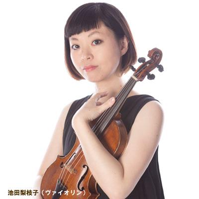 すばるランチタイムコンサートVol.9 デンハーグピアノ五重奏団 オリジナル楽器で聴く珠玉の名曲コンサート画像